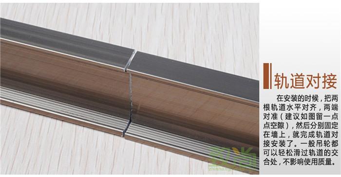窗帘配件clpj—004|窗帘轨道系列|海浩窗饰-咨询热线