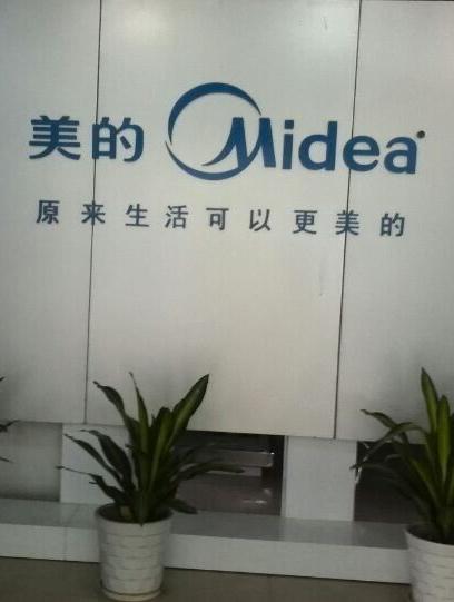 美的武汉工业园装上海浩窗饰阳光面料卷帘